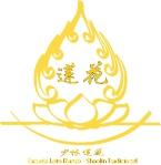 Lianhua Logo v2 en colores